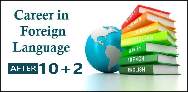Foreign Languages Course after 10+2